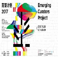 Project Description for a Potential Curator