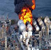 Fukushima Nuclear Disaster in Japan