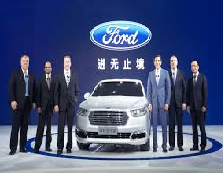 Product Strategy for Ford Motor Company