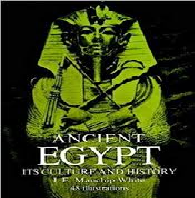 Ancient Egypt Cultural Synthesis Essay