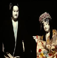 Barbara Curtis Adachi Bunraku Collection