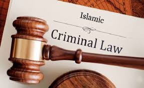 Islamic criminal law