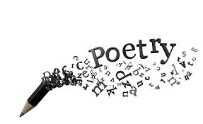 Poetry Explication Essay