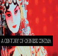 A Chinese Cinema Research Paper