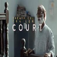 Court Indian Drama Movie by Chaitanya Tamhane