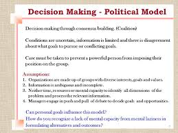 Organizational political decision making process